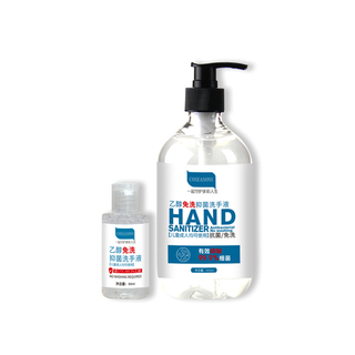 Alcohol Hand Sanitizer Gel